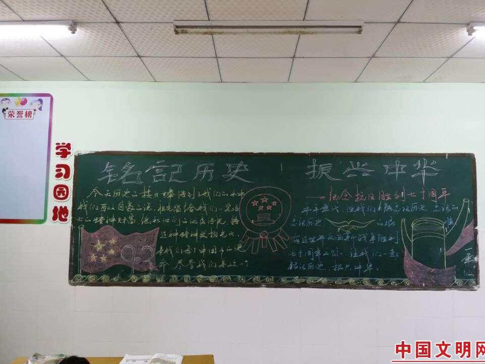 西昌市兴胜小学,大营小学不仅通过小学教师临海图片